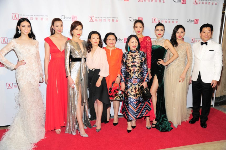 China Institute and China Beauty Charity Fund Presents the 2018 China Fashion Gala